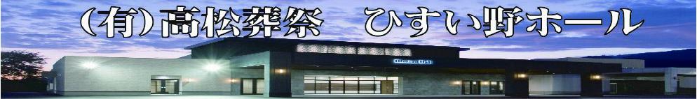 お悔やみ 情報 北海道